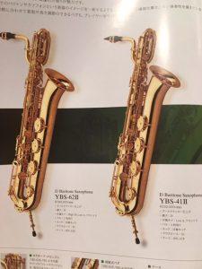 yamaha bariton sax